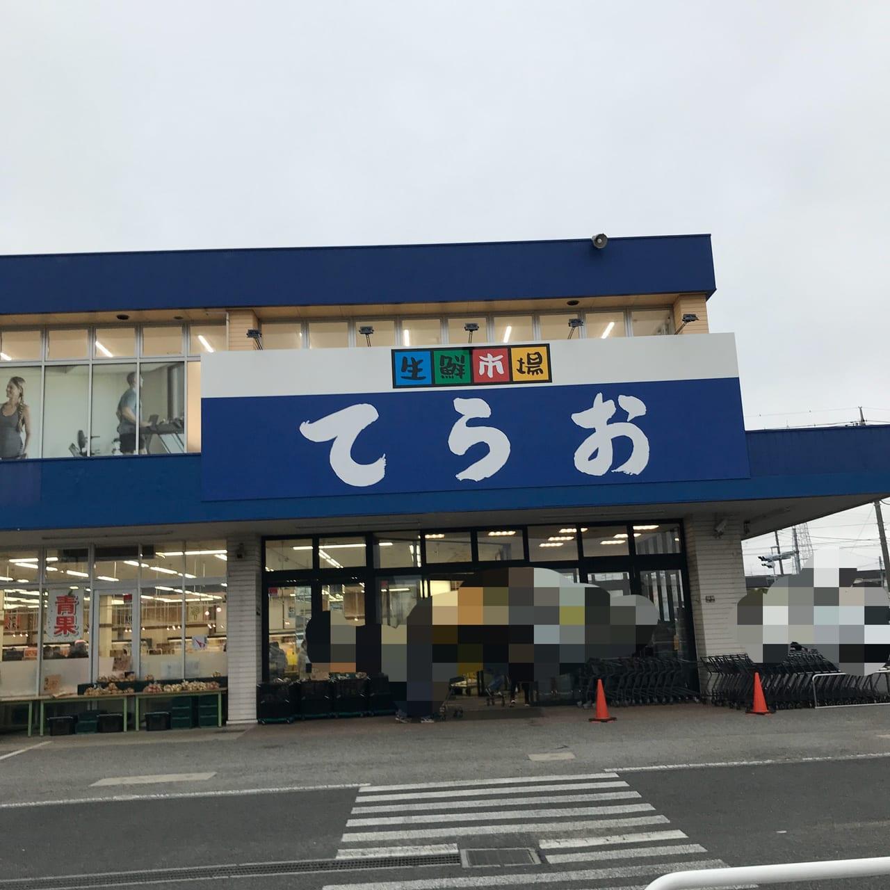 千葉 タウン ベルク チラシ ニュー